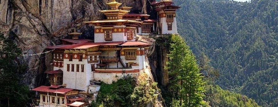 Viaggio in Bhutan – Novembre 2015