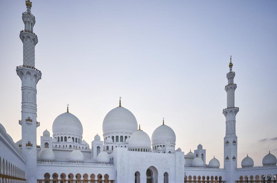 Dove si trovano gli Emirati Arabi Uniti e come sono divisi
