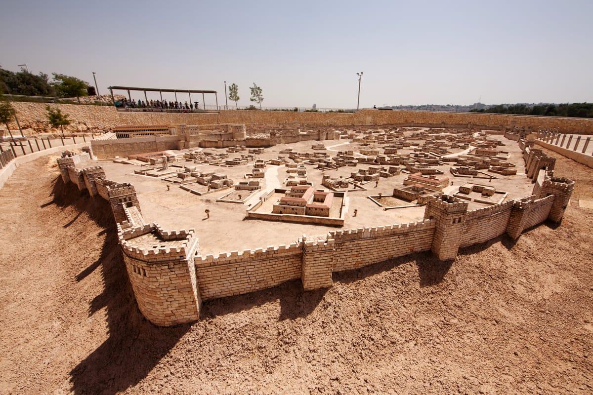 Museo di Israele a Gerusalemme